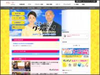 http://www.fujitv.co.jp/goody/