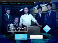 http://www.wowow.co.jp/dramaw/coldcase/