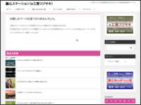 http://fujigopc.com/blngl2/index.php?FrontPage