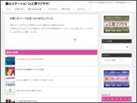 http://fujigopc.com/qhm_99999999/index.php?FrontPage