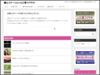 http://fujigopc.com/haikworld/index.php