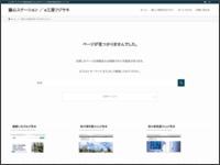 https://fujigopc.com/haikworld/index.php