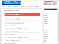 https://fujigowp.info/douga/?page_id=554