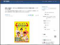 https://prtimes.jp/main/html/rd/p/000000098.000031579.html