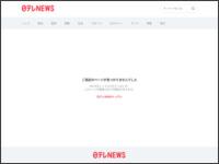 http://www.news24.jp/articles/2019/07/29/07472760.html