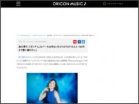 https://www.oricon.co.jp/news/2142355/full/