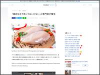 https://news.livedoor.com/article/detail/17001710/