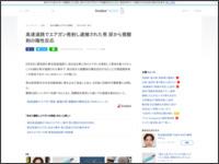https://news.livedoor.com/article/detail/17132305/