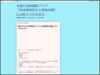 http://meibutukoushi.blogspot.jp/