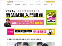http://www.itojuku.co.jp/shiken/yobi/index.html