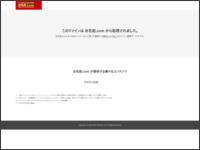 Club ARK[ホストクラブ/愛媛県松山市]のホームページはこちらから