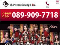 showcase lounge-Re.[キャバクラ/愛媛県松山市]のホームページはこちらから