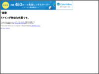 Club Lambo[ホストクラブ/愛媛県松山市]のホームページはこちらから