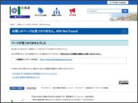 http://www.pref.hokkaido.lg.jp/ks/skn/environ/parks/hidaka.htm