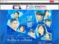 http://www.tv-tokyo.co.jp/boukyou/