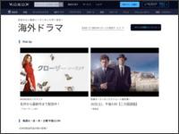 http://www.wowow.co.jp/drama/pk/
