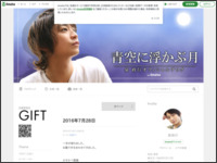 http://ameblo.jp/izumi-masayuki/
