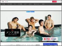 http://www.bs-j.co.jp/mensonsen/