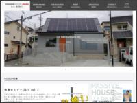 http://passivehouse-japan.org/