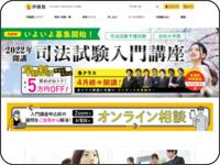 http://www.itojuku.co.jp/shiken/shihoshoshi/about/qa/index.html