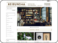 http://www.keibunsha-books.com/