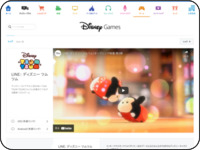 http://www.disney.co.jp/games/dtt.html