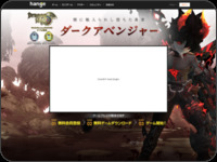 http://static.hangame.co.jp/r02/game/dragonnest/lp/2015/t01/index.html?wapr=553b1a2b