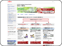 http://jp.fujitsu.com/solutions/cloud/elderly-care/kaigonomori/?utm_source=referer&utm_medium=media&utm_campaign=kaigyou-shien