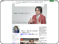 http://ameblo.jp/mizo-pan/