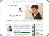 http://ameblo.jp/nancoppi/