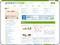 http://happylilac.net/kisetsu-sozai.html