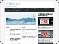 http://miyagi-kazenokai.com/#service