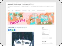 http://tacoche.com/