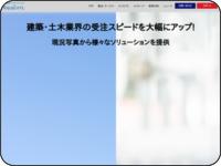 http://www.realim.jp/
