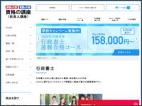 http://www.o-hara.ac.jp/best/gyousei/dejisemi/st.html