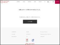 http://agilemedia.jp/blogger/