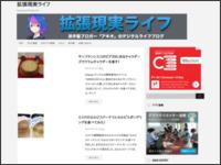 http://akio0911.net/