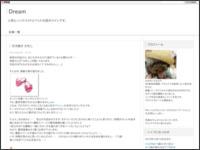 http://arialucas.blog77.fc2.com/blog-entry-411.html