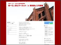 http://artistmarket.info/index.html
