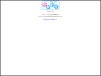 http://chibiiku.kittys.biz/blog/archives/archive/2012/10/01_201247.php
