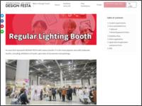 http://designfesta.com/app/