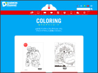 http://dora-world.com/coloring/