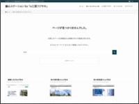 http://fujigopc.com/fqhp/index.php