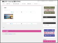 http://fujigopc.com/haik/index.php