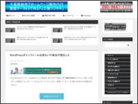 http://fujigowp.info/jisseki/wordpress/