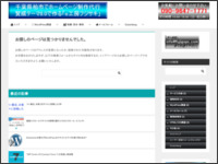 http://fujigowp.info/wpschool/characteristic/
