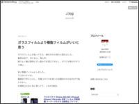 http://jake.hatenablog.jp/