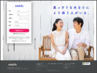 Match.com(マッチ・ドットコム) : 世界最大級の恋愛・結婚マッチングサイト