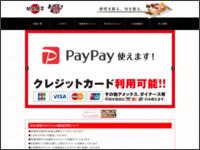 http://komasushi.com/