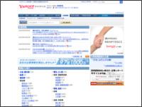 http://profile.yahoo.co.jp/